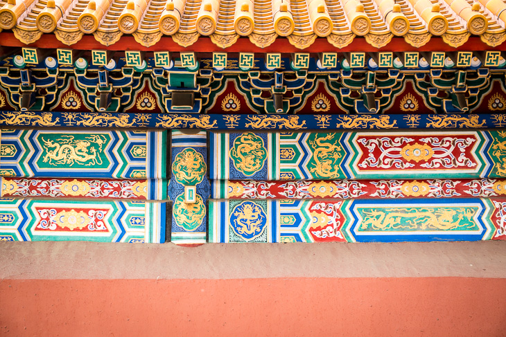 Roof and eaves detail in The Forbidden City